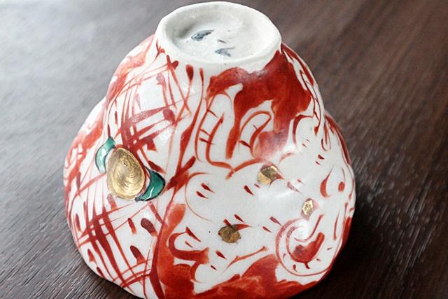 榛澤宏 汲出し ゆのみ 陶器