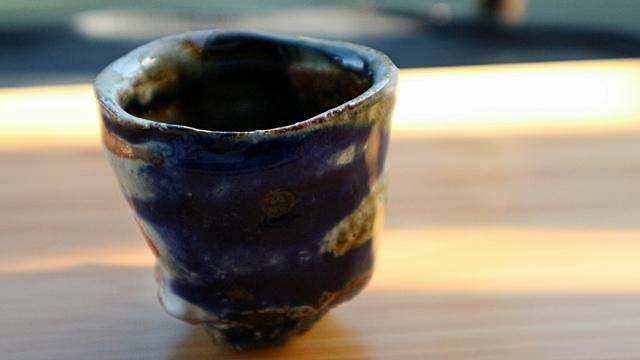 冷酒器 立杭焼 陶器